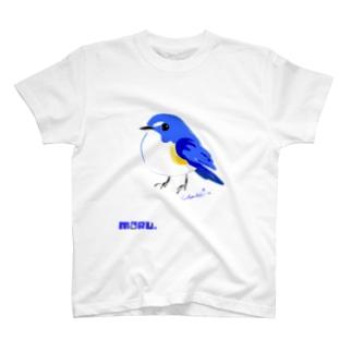 まる過ぎる青い鳥 ルリビタキ T-shirts