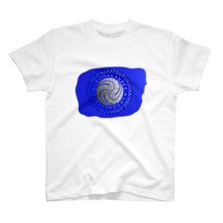 黒田官兵衛封蝋2 T-shirts