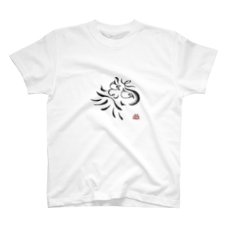 繭達磨 落款バージョン T-shirts