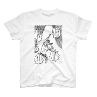 盗田 T-shirts