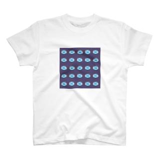 眠すぎて‥ T-shirts