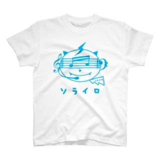 ソライロロゴ T-shirts