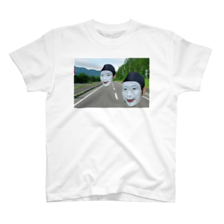 YouTuberナターシャ一世 T-shirts