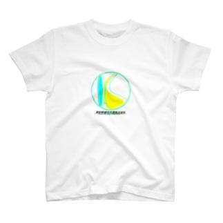 岡安新都市交通 T-shirts