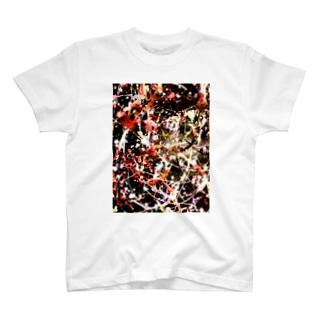 おんがく T-shirts