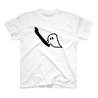 幽霊教師 T-shirts