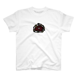 そこには何かいるモン!? in 豆大福 T-shirts