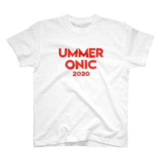 UMMER ONIC (赤ロゴ) T-shirts