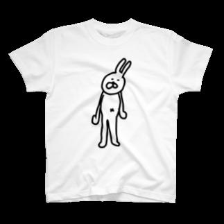 わんだわんのでべそ T-shirts
