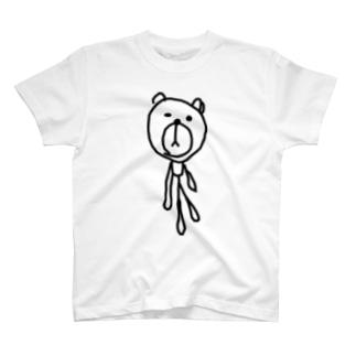 きょうはくまのちょうしがいい T-shirts