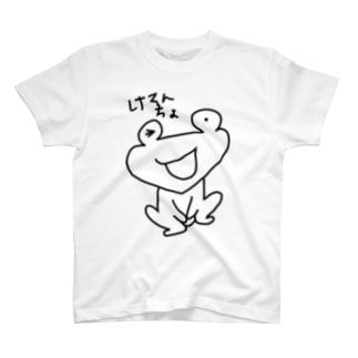 にもつをかかえる T-shirts