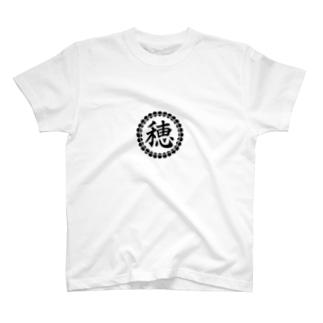 骸骨のガッくん 仕事の合間に波に乗る T-shirts