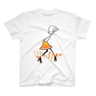 カクテル ウィスパー T-Shirt