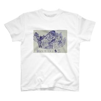 朝から麻雀ネコ  T-shirts