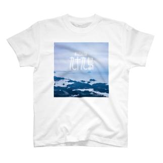 SHRIMPのおみせの「長崎 九十九島」Tシャツ T-shirts