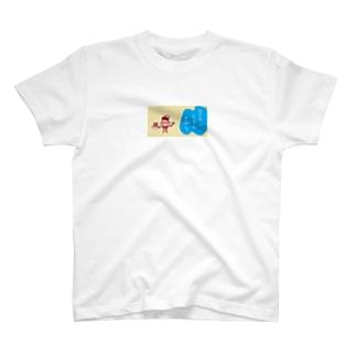 なりたいじぶんさがし T-shirts