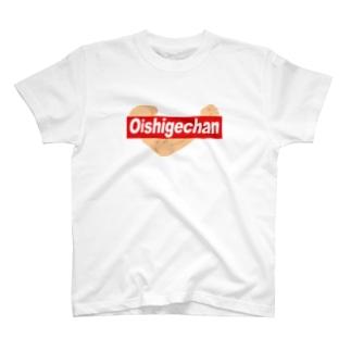 おいしげちゃんシリーズ T-shirts