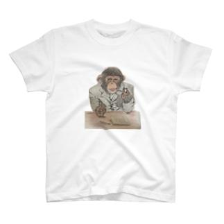 粋なチンパンジー T-shirts