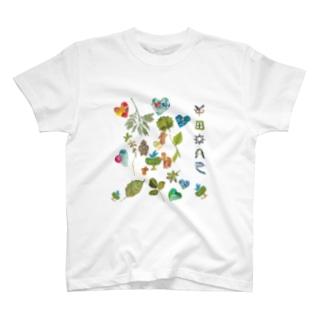 ト(ヲシテ文字) T-shirts