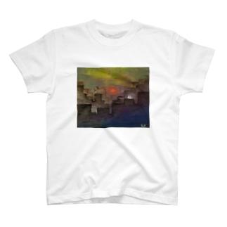不確 T-shirts