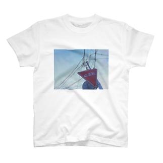 Bダッシュ T-shirts