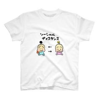 あかちゃんザムライ〔ソーシャルディスタンス〕 T-shirts