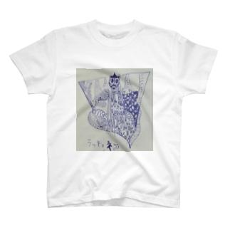 ラッキョネコ  T-shirts
