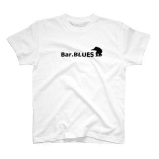 ブルーズという名のバー T-shirts