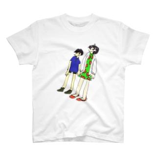 先生しんじゃうの? T-shirts