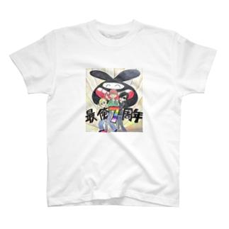 さいおれ T-shirts