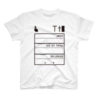 夢を叶えるための T-shirts