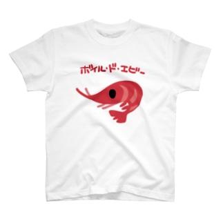 ボイル・ド・エビー T-shirts