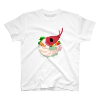 エビ生春巻き食べたい! T-shirts