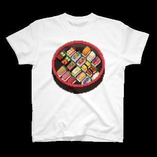大大大津の寿司のドット絵 T-shirts