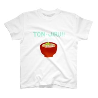 TON-JIRU!! T-shirts