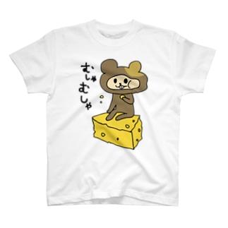 やっぴーむしゃむしゃ T-shirts