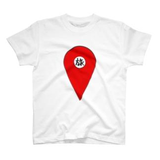 旅に出るとき用 T-shirts