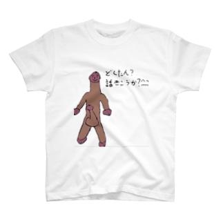 話を聞いてくれるおじさん T-shirts