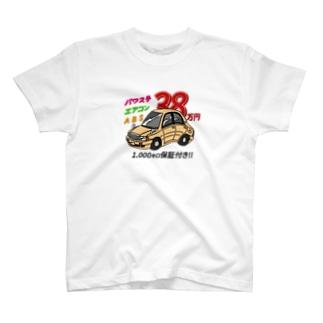 38万円の中古車 T-shirts