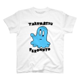 ロゴ入りのたこまつ T-shirts