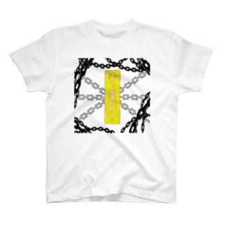封印WRAP2 T-shirts
