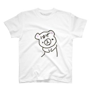 はげくま T-shirts