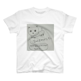 ゴロゴロニャ~祭りの答えを求めたがるネコ  T-shirts