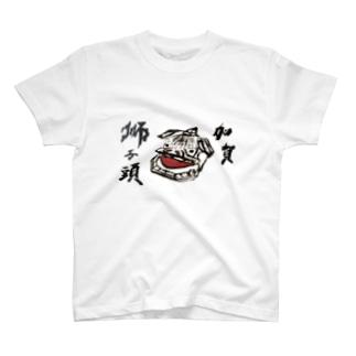 加賀獅子頭 Tシャツ T-shirts