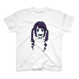 あなたしか勝たんT T-Shirt