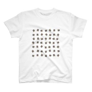 Dancing third eye 3 T-shirts