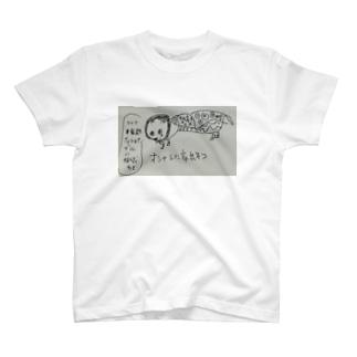 オシャレに家出ネコ T-shirts