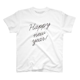 田坂のあけましておめでとう2 T-shirts