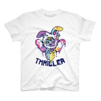 うさぎのラビ★正面からスリラーゾンビ-カラフル T-shirts