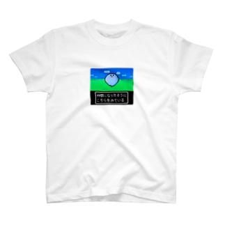 猛者探しT T-shirts